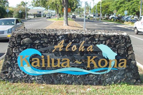 kona_hawaii_aloha_sign