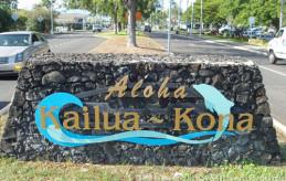 Отпуск в коне Гаваи