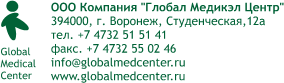 global-medical-center