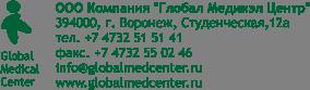 global-medical-center